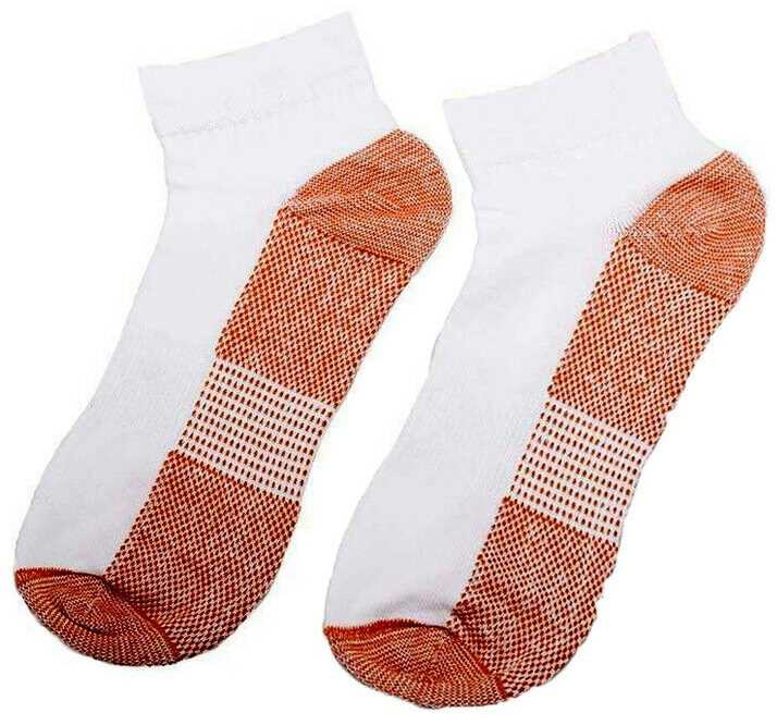 Small Medium White Copper Compression Ankle Socks Foot Heel Sleeve Arthritis Pain Relief Support