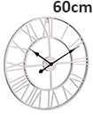 60cm Traditional Vintage Mechanical Style MDF Board Wall Clock Roman Numerals
